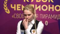 Кубок Чемпионов 2020 (видео)